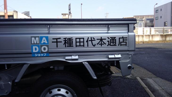http://www.kanbannikka.com/blog/images/KIMG0847.JPG