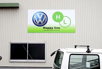 Volkswagen セレクトショップ!「Happy line」様