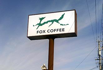 コーヒーがおいしい喫茶店【FOX COFFEE】様